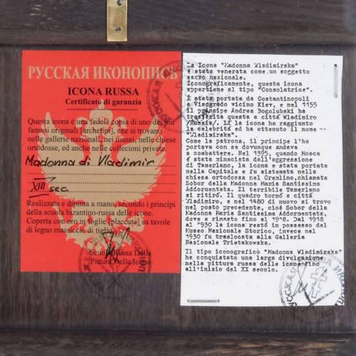 Ícono ruso Virgen de Vladimir 21x17 borde marrón s3