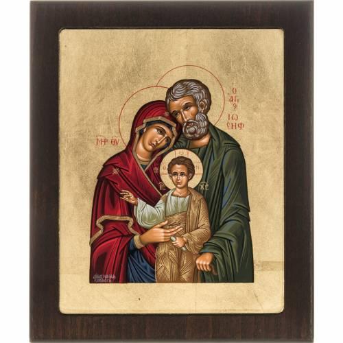 Ícono Santa Familia serigrafiada - Grecia s1