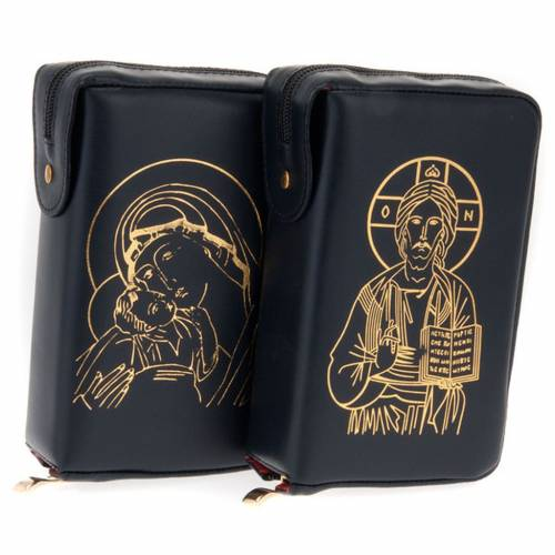 Copertina vol. unico pelle nera Pantocratore Madonna oro s1