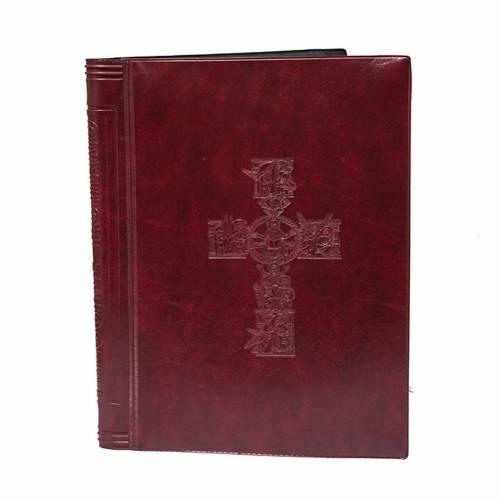 Copri messale Romano 32x52 cm s1