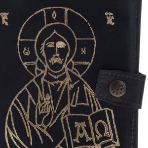 Couverture liturgie 4 vol. cuir noir Pantocrator s3