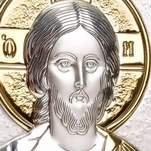 Couverture pour Bible Gerus, argentée 2009 s6
