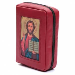 Custodia Bibbia Gerusalemme pelle rossa Pantocratore zip s2