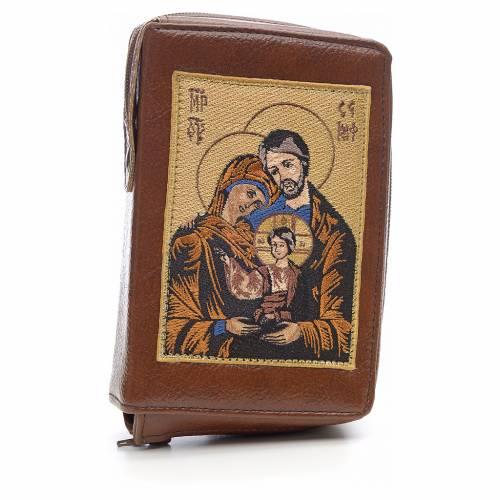 Custodia liturgia delle ore 4 vol. marrone Sacra Famiglia s1