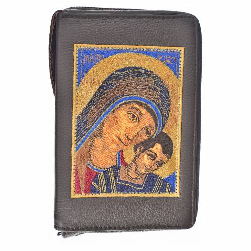 Daily prayer cover genuine leather, image of Our Lady of Kiko s1