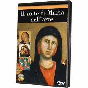 El rostro de María en el Arte s1