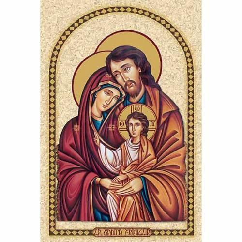 Estampa Religiosa Sagrada Familia con marco s1