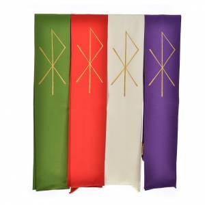 Etole liturgique 100% polyester symbole Chi-Rho stylisé s1