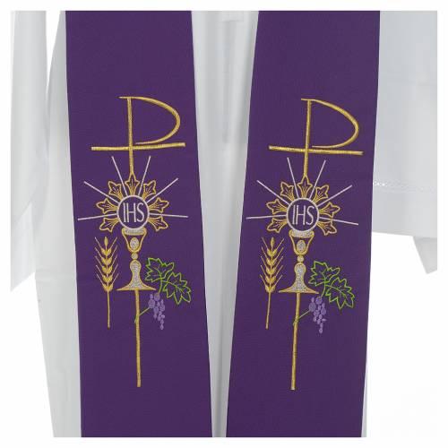 Etole liturgique symboles eucharistiques polyester s6