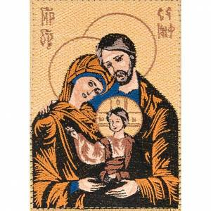 Custodes Bible de Jérusalem: Etui Bible de Jérusalem image sainte famille