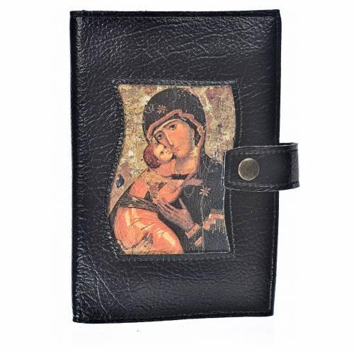 Funda Biblia CEE grande Virgen con Niño simil cuero s1