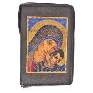 Fundas Biblia de Jerusalén Nueva Edición: Funda Biblia Jerusalén Nueva Ed. marrón oscuro cuero María Kiko