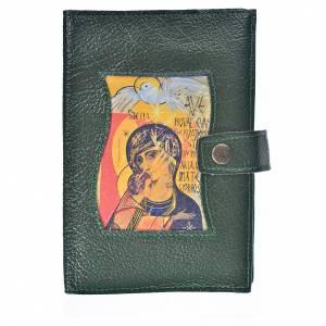 Fundas Biblia de Jerusalén Nueva Edición: Funda Biblia Jerusalén Nueva Ed. Virgen 3 Milenio