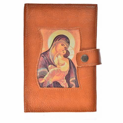 Funda Biblia Jerusalén Nueva Ed. Virgen Ternura s1