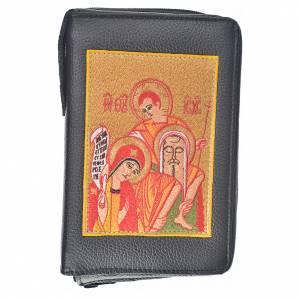 Funda lit. de las horas 4 vol. negra Sagrada Familia Kiko s1