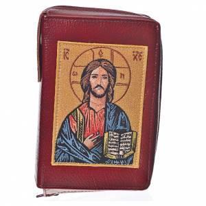 Funda Sagrada Biblia CEE ED.Pop. burdeos simil cuero Pantocrator s1