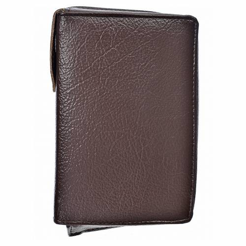 Funda Sagrada Biblia CEE ED. Pop. marrón oscuro simil cuero s1