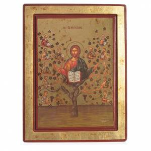 Greek Serigraph Icon, Tree of Life s1