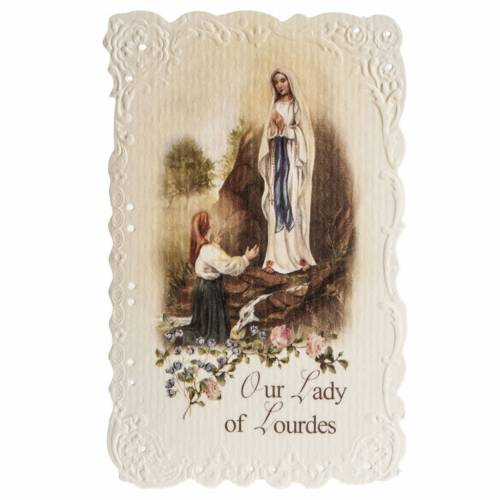 Holy card, Our Lady of Lourdes ENGLISH s1