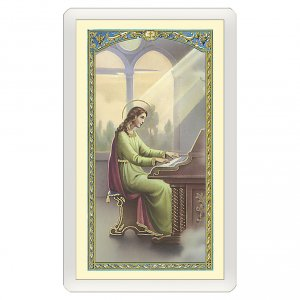 Holy cards: Holy card, Saint Cecilia, Musician's Prayer ITA 10x5 cm