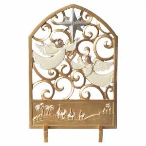 Holy Family 13cm, Legacy of Love, 7 pieces s4