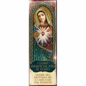 Holy Heart of Mary magnet- ITA04 s1