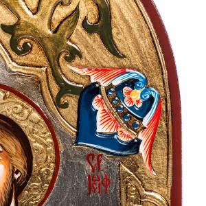 Icona della Sacra Famiglia ovale 30x20 cm s3