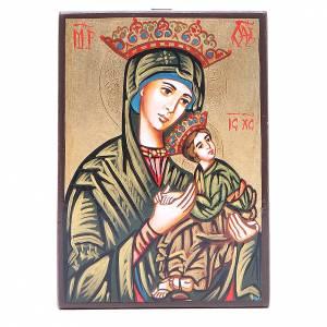 Icona Madonna della Passione Romania 14x10 cm s1
