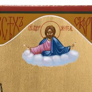 Icona russa dipinta Gioia di tutti gli afflitti s3