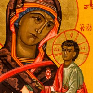 Icona Russa Madre di Dio Montagna dipinta 20x17 s2
