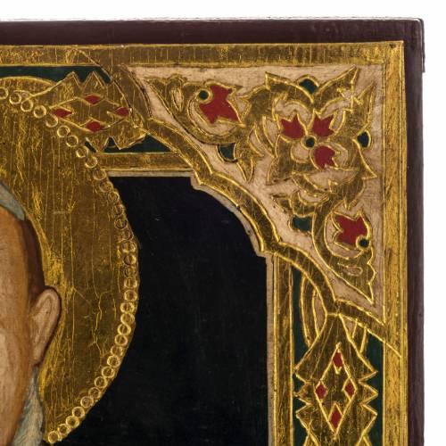 Icona russa Papa Giovanni XXIII s4