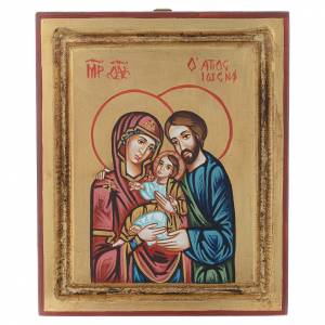 Icone Romania dipinte: Icona Sacra Famiglia fondo oro