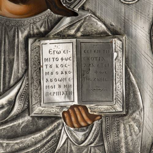 Icona Cristo Pantocratore 3