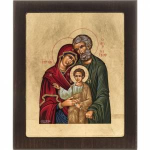 Icona Santa Famiglia serigrafata grecia s1