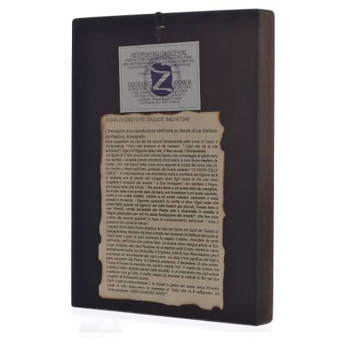 Icona serigrafia Pantocratore Libro Aperto 22x25 s2