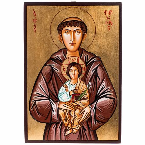 Icône peinte Roumanie Saint Antoine avec Enfant 22x32 cm s1