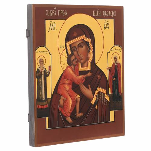 Icône peinte russe Vierge de Vladimir 36x30 cm s2