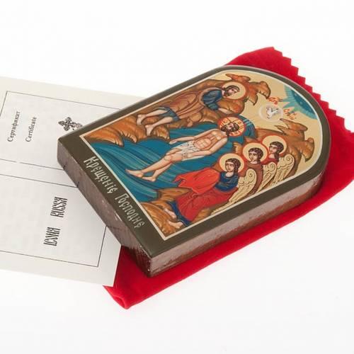 Icône russe 6x9 cm, baptême de Jésus s2