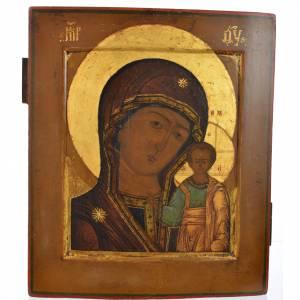 Icône russe ancienne Sainte Vierge de Kazan XIX siècle s1