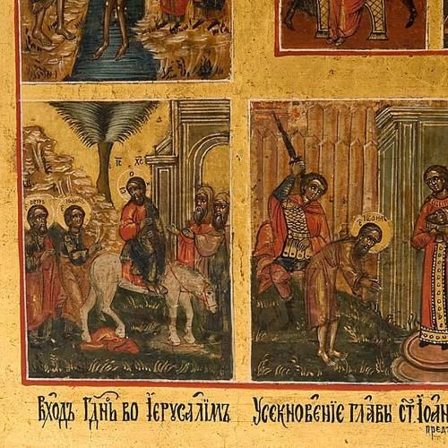 Icône russe ancienne 'seize fêtes et passion� s4