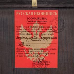 Icône russe Mère de Dieu Clémente 28x22 cm s3