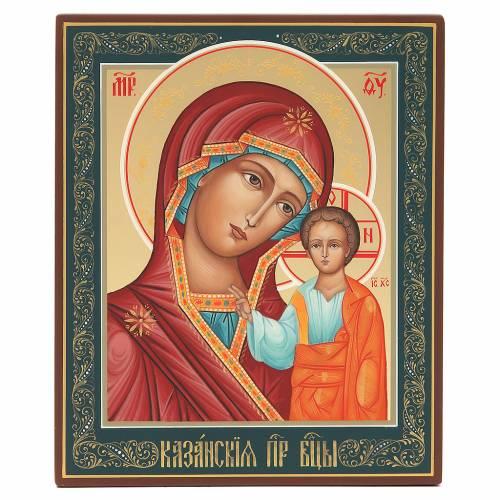 Icône russe peinte Vierge de Kazan 22x18 cm s1