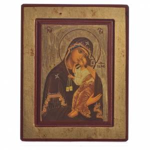 Icône sérigraphiée Grèce Notre-Dame du Carmel s1