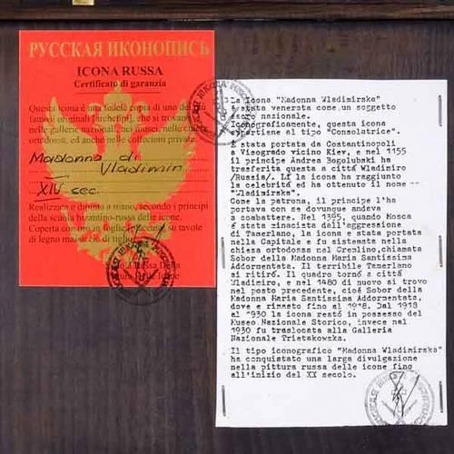 Icono Madre de Dios Vladimir s2