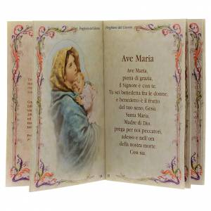 Il Santo Rosario Illustrato ITA s2