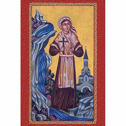 Image de dévotion Sainte Bernadette s1