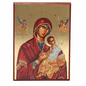 Impression fond or 18x25 cm Vierge du Chemin anges s1