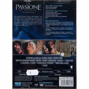 La passion du Christ s2