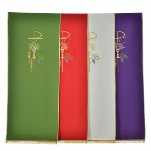 Lectern Cover in polyester, Chi Rho, chalice, host, wheat s1