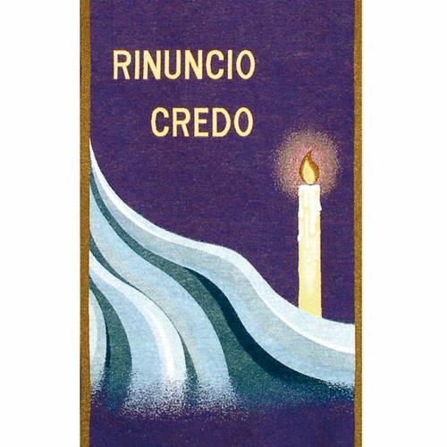 Lectern Cover, Rinuncio Credo, purple or white background s2